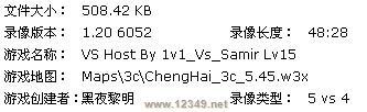 《澄海3C》小风(光)vs拥有(黑)1