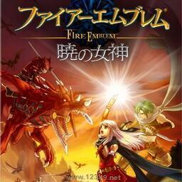 拂晓の女神第二季测试版v0.4(含隐藏英雄密码)