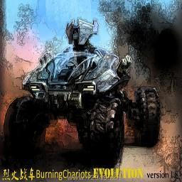 烈火战车-进化v1.8g