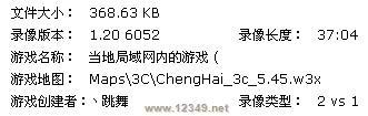 ���κ�3C������VS����(һ)