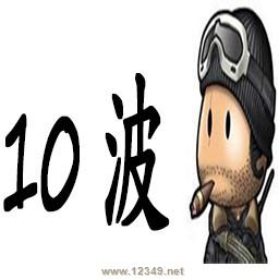 10����1.3��ʽ��(������Ӣ������)