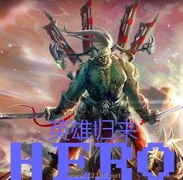 Hero 2.4[Ӣ�۹���]