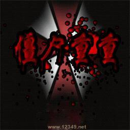 僵尸重重2.1尝鲜版(含隐藏英雄密码)