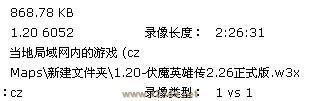 《伏魔英雄传》鬼影与神匠双通难6白属性77万