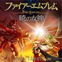 拂晓の女神第二季测试版v0.5(含隐藏英雄密码)