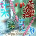 冥峰祭雪[柒末雪]3s开章篇