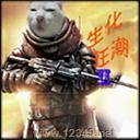 生化狂潮Ⅱ-荒芜雪原1.19正式版