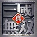 真三国无双终结版2.7D