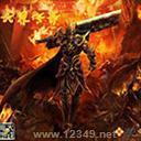 六界传奇X黄泉之怒V2.00d鬼界篇