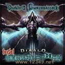 暗黑3-虫子的逆袭 v5.06b 修正版