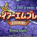 魔兽SLG火焰纹章6.9.5
