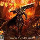六界传奇X[V1.10b正式版]【妖皇篇】