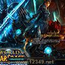 魔兽争霸III之围城测试版