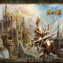 War3-英雄无敌v3.3a