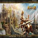 War3-英雄无敌v2.9a