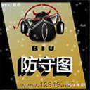 BIU的防守图5.21 和谐版