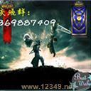 战神之地v2.2公测版