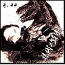海�\王-�r代X�Y束 2.22