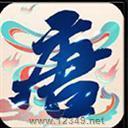 大唐-�L云起-3.88