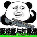 捉迷藏与打枪战-v0.21