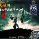 戰神之地v2.2.3公測版