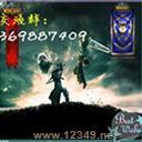 战神之地v2.2.2公测版