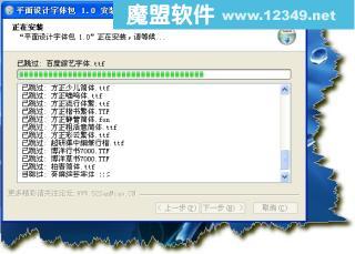 平面设计字体包V1.0(图片处理,PS必备字体包)