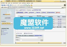 通过互联网控制操作MySQLphpMyAdmin3.3.3RC1绿色版