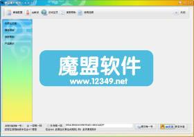 网站推广・石青软件V1.4.8.10绿色版