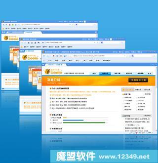 蜜蜂浏览器正式版V1.0.0.939绿色版多种贴心设置