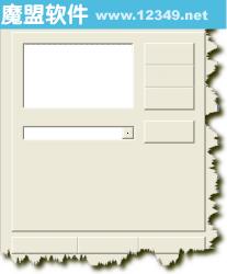 IP地址切换器V6.15_一款可随时更换IP的软件_绿色免安装版