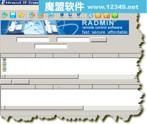 AdvancedIPscanner(网络IP扫描)V1.5绿色汉化版