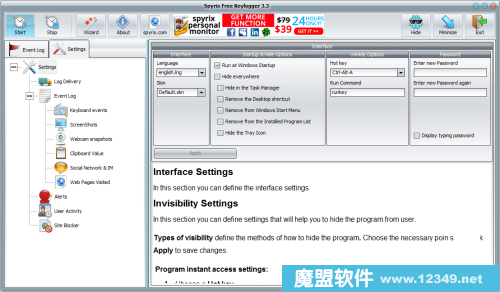 键盘操作记录工具(Spyrix Free Keylogger)3.3 英文安装版