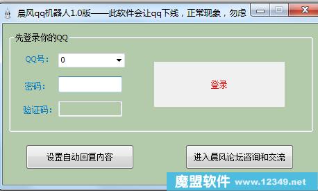 ����QQ������������� 2.73 ��ɫ��