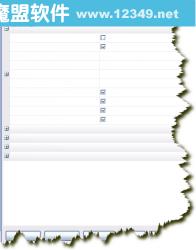 腾讯QQ/TM珊瑚虫增强包V5.0B3 支持QQ2006Final的97%显示IP 绿色特别版