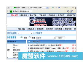K-MeleonCCFME0.07Preview3_Gecko引擎浏览器_绿色特别版