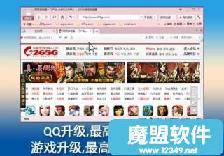 265g游戏浏览器V2.0官方版