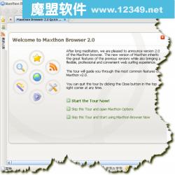 MaxthonV2.0.1.4577免邀请绿色版