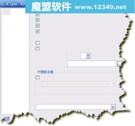 IE7ProV0.98针对IE7开发、超级拖/广告屏蔽/隐搜索官方中英文绿色免费版