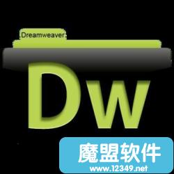 Dreamweaver cc (32位/64位)原版+Dreamweaver cc破解补丁绿色版