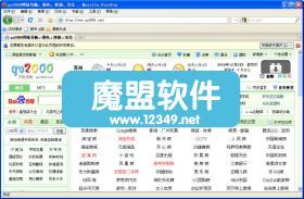 火狐浏览器Firefox12.0