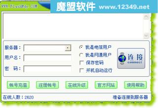 快乐行flahmdyV1.1.1_网通电信自动切换加速客户端绿色版
