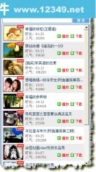 视频加速器VideoSpeedy-支持网站的视频加速服务