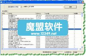 P2PSeacher|p2p种子搜索器6.1绿色版(新增云点播)P2P种子搜索器大全