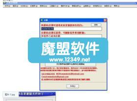 古典名著新版2006破解版(中国古典著作大集合收藏)败亦枭雄作品