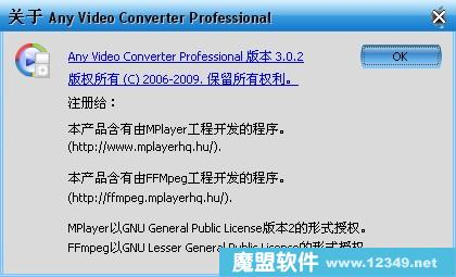 AnyVideoConverterProV3.0.2绿色版全能高速视频转换 无损视频品质