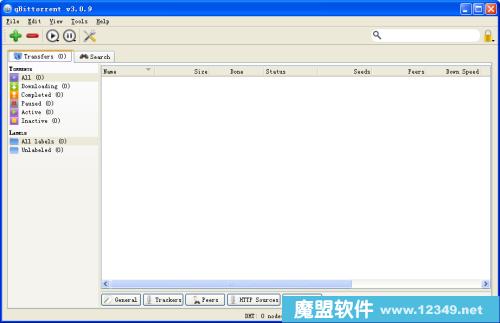 qBittorrent(BT下载软件) v7.8.2 Build 30265 官方中文版